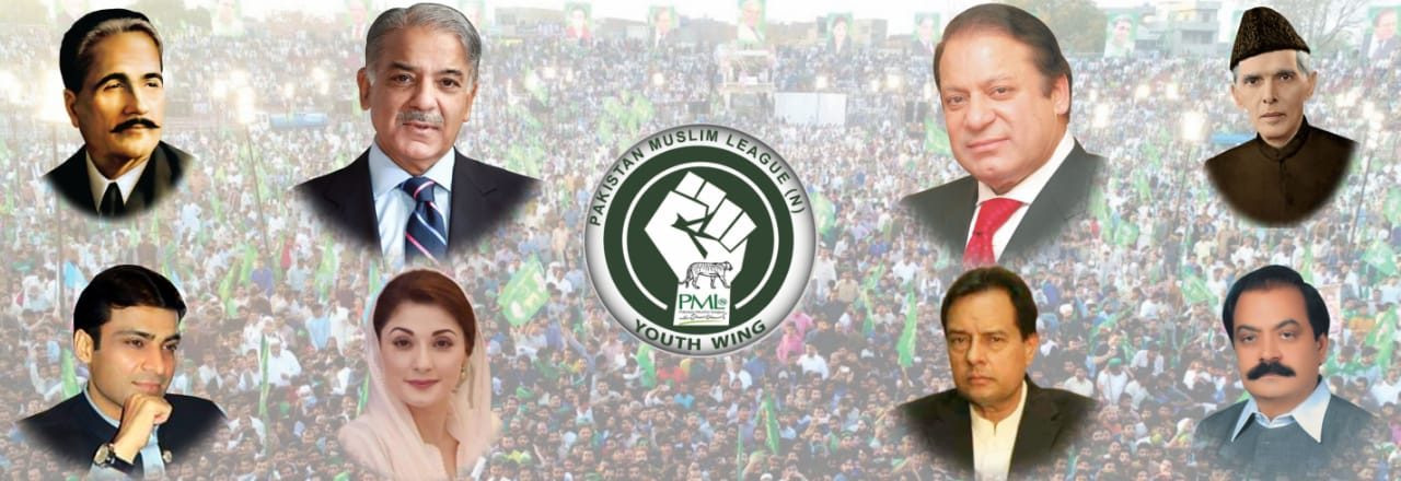 Header banner PMLN Youth Wing
